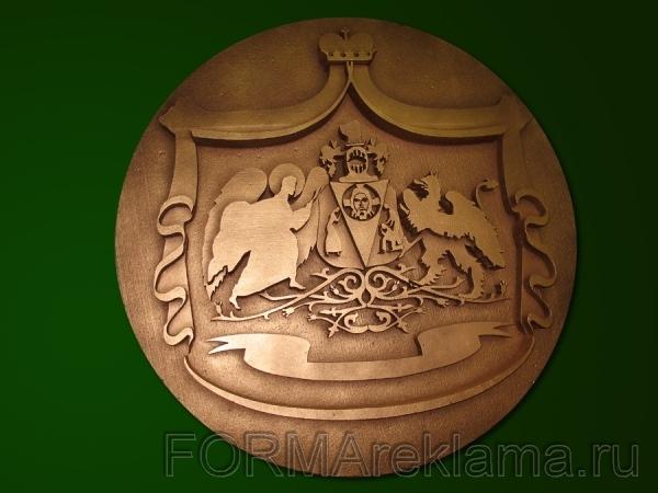 Наружная реклама в Самаре | Фото герба размером 1 м