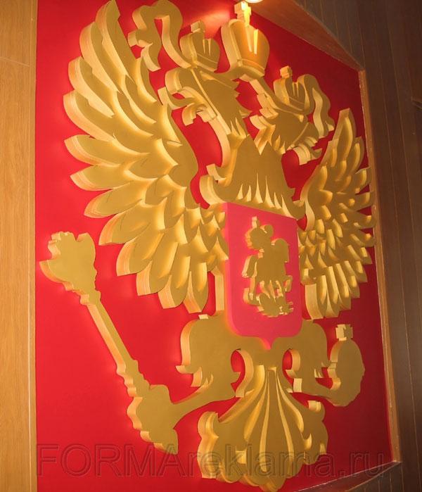 Наружная реклама в Самаре | Изготовленный герб имеет габариты 3м Х 2м, выполнен из экструзионного пенополистирола максимальной глубиной в 12 см с покрытием золота (Тиккурилла)