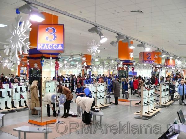 Наружная реклама в Самаре | В качестве новогодних украшений в оформлении магазина используются снежинки различных размеров.