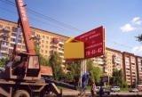 Объемная реклама | Наружная реклама в Самаре