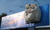 Еще один яркий пример объемной рекламы на бигбордах (рекламных щитах). Размеры объемного логотипа 3м х 3.15 м х 1.5 м! | Наружная реклама в Самаре