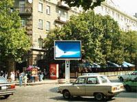 В Симферополе вводятся новые правила размещения наружной рекламы