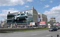 Наружная реклама - В первом квартале 2013 года российская наружка заработала 11 млрд рублей