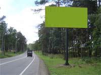 Наружная реклама - Подмосковная ФНС попыталась обложить налогом пустые рекламные щиты