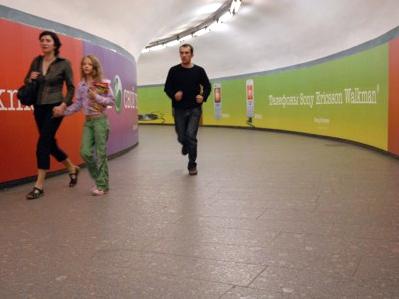 Крупноформатное метро