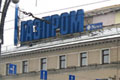 Реклама на Невском пугает туристов
