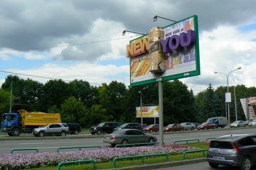 MediaSelection запустил outdoor-кампанию бренда Miller