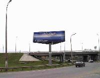 Наружная реклама - Объем наружной рекламы сократился на 42% по итогам девяти месяцев 2009 года
