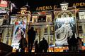 Центр Киева освободят от рекламы
