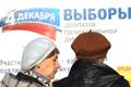 ЦИК и Мосгоризбирком не нашли нарушений в агитации