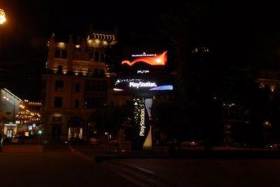 Гигантская реклама консоли PSP появилась в Москве