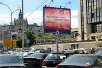 Наружная реклама - Ставку аренды наружной рекламы для 70 столичных компаний снизят