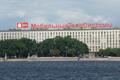 18-22 января 2010 года состоялся демонтаж крупных рекламных конструкций